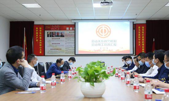 温州市总工会领导深入合兴开展调研走访活动
