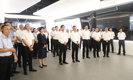 泰顺县党政代表团莅临合兴参观交流