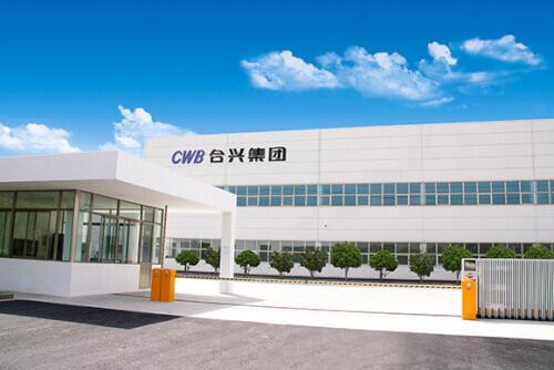 CWB Automotive (Taicang) Co., Ltd.